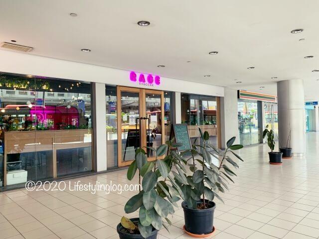 BangsarにあるRAGEの店舗