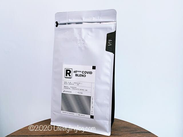RAGEで使用されているVCRブレンドのコーヒー豆
