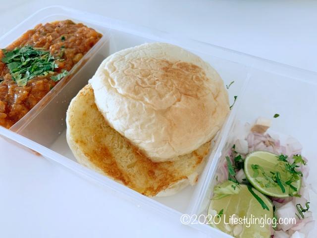 The Ganga CafeのPav Bhaji