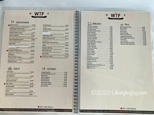 WTF Restaurantのカレーやパン&ライスメニュー