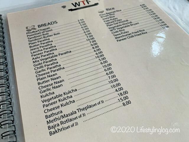 WTF Restaurantのパン&ライスメニュー