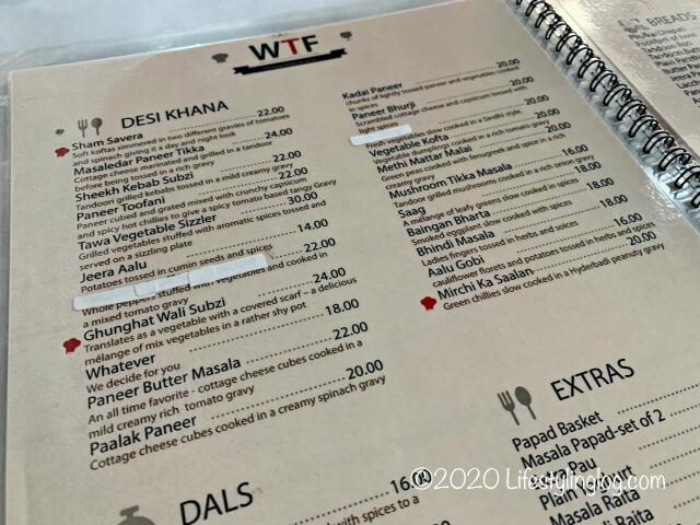 WTF Restaurantのメインディッシュメニュー