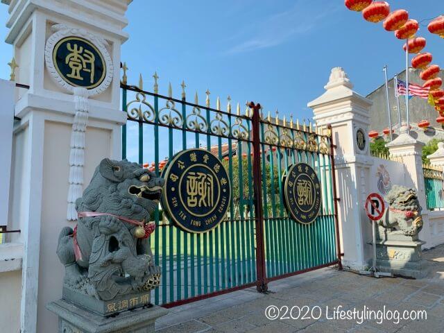 世徳堂謝公司(Seh Tek Tong Cheah Kongsi)の正門