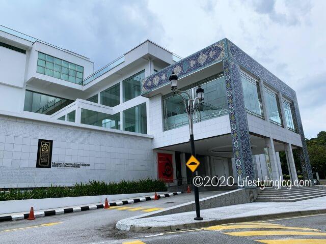 マレーシアイスラム美術館