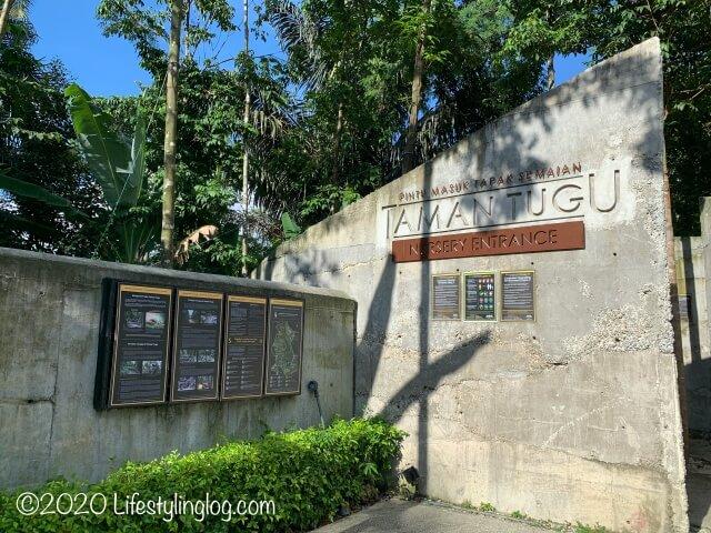クアラルンプールにあるTaman Tugu