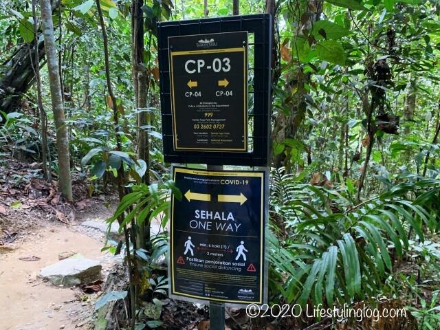 Taman TuguのメイントレイルのCP-03