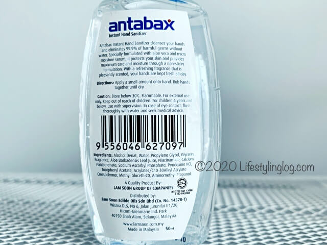 antabaxのハンドサニタイザーの成分