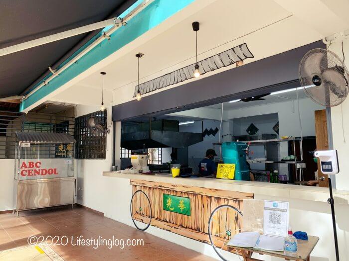 Kwong Wah Ice Kacangの新店舗にあるテイクアウトコーナー