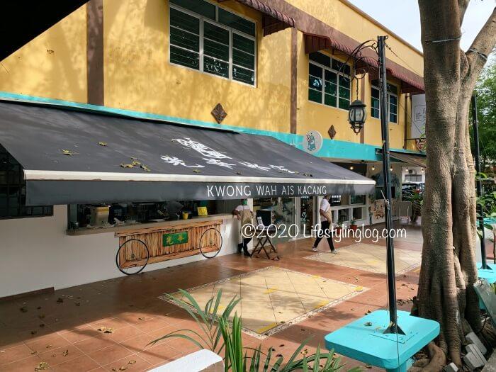 Kwong Wah Ice Kacangの新店舗