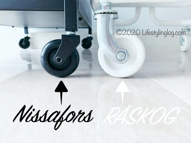 IKEAのワゴン-NISSAFORS(ニッサフォース)とRÅSKOG(ロースコグ)のキャスター比較