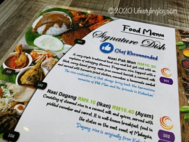 Nasi Pak Manの看板料理メニュー