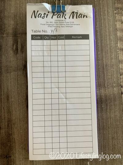 Nasi Pak Manの注文票