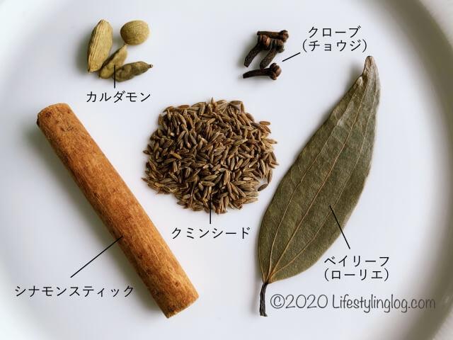 Jeera Rice(クミンライス)に使用するスパイス