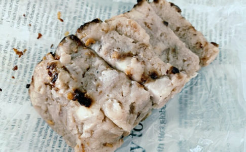 Nyonya Heritage(ニョニャヘリテージ)の芋頭糕(タロイモケーキ・ヤムケーキ)