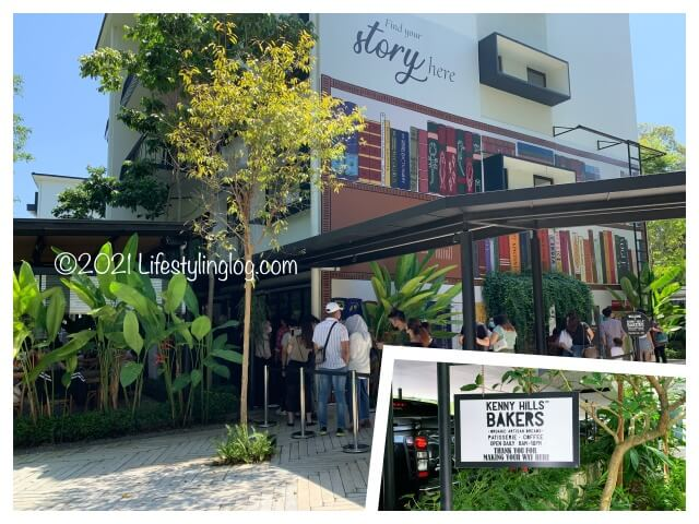 Kenny Hills Bakers at Taman Tunku