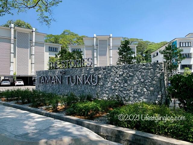 The Stories of Taman Tunku