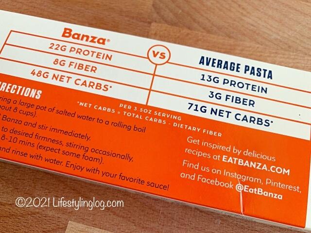 Banzaスパゲティの栄養成分表示
