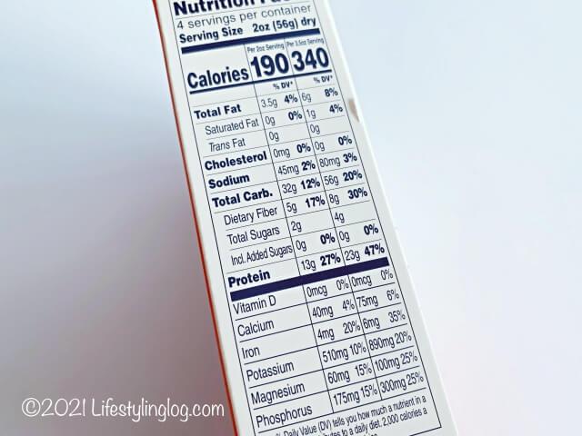 Banzaロティー二の栄養成分表示