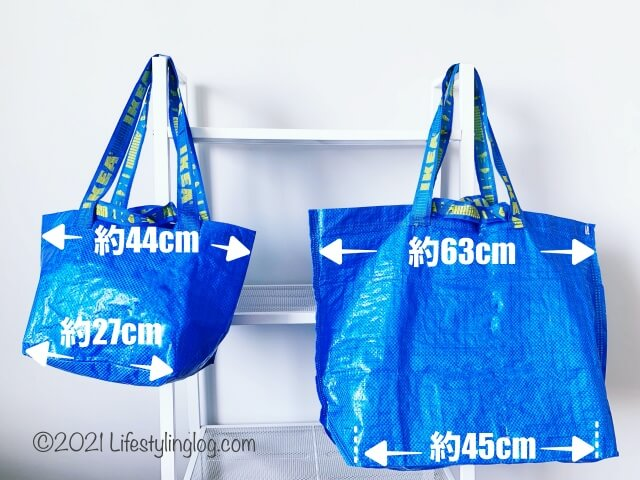 IKEA(イケア)のBRATTBY(ブラットビー)とFRAKTA(フラクタ)のバッグサイズ