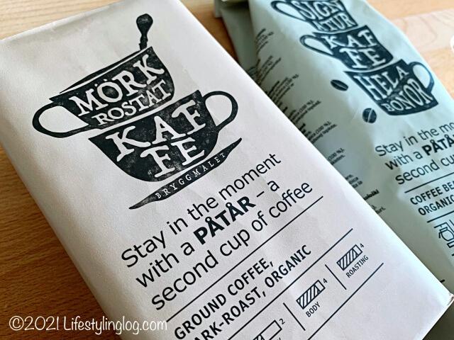 IKEA(イケア)のPÅTÅR(ポートール)コーヒー豆