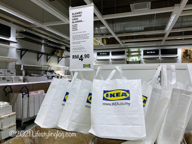 マレーシアで販売されているIKEA(イケア)のKLAMBY(クラムビー)のバッグ