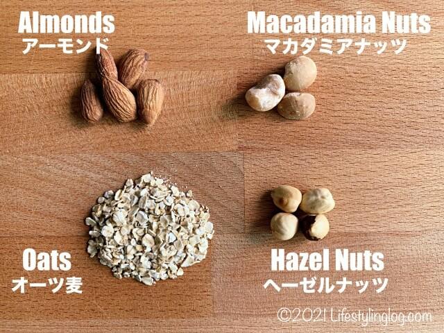 植物性ミルクに使われるナッツ