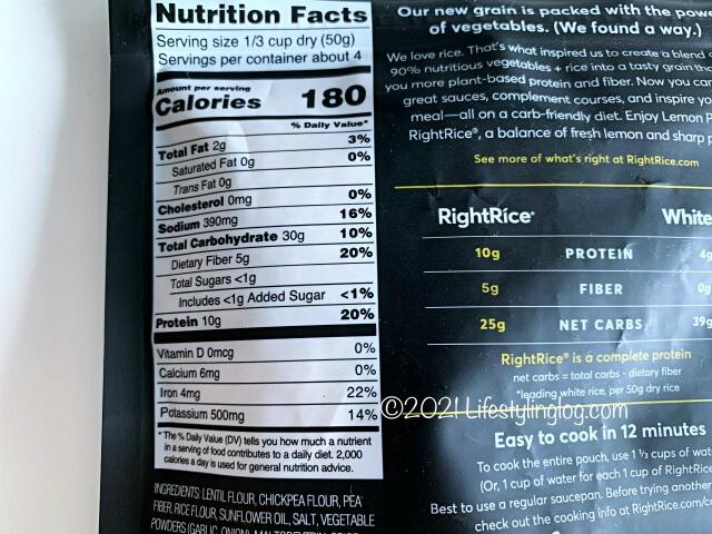 RightRice(ライトライス)レモンペッパーの栄養成分表記