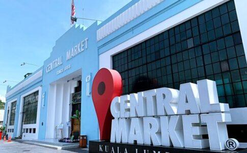 マレーシアのクアラルンプールにあるCentral Market(セントラルマーケット)