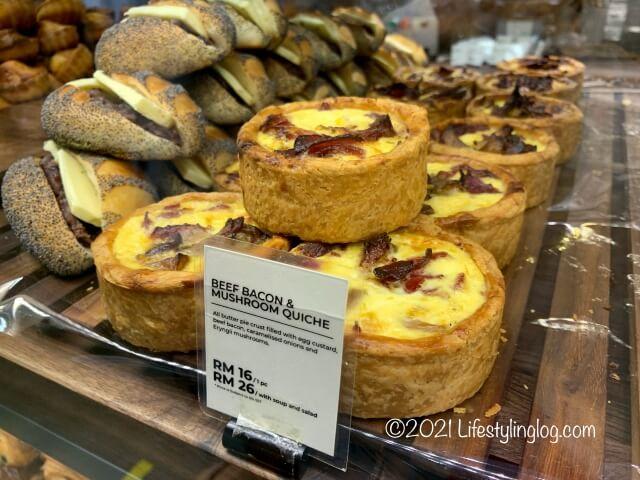 Croisserie Artisan Bakery @ Damansara Heightsのビーフベーコン&マッシュルームキッシュ