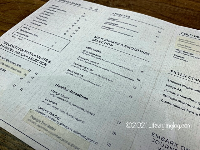 Croisserie Artisan Bakery @ Damansara Heightsのドリンクメニュー
