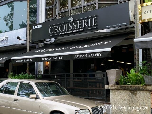Croisserie Artisan Bakery @ Damansara Heightsの店舗外観