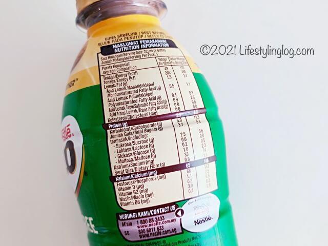 プラントベースのアーモンドMilo(ミロ)の栄養成分表示