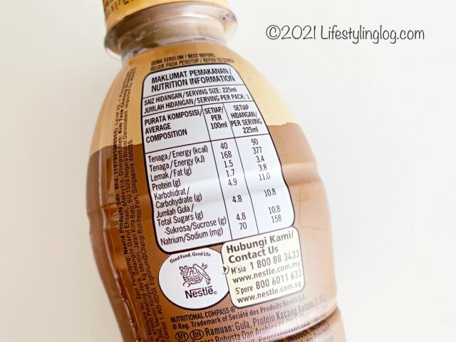 ネスカフェアーモンドラテの栄養成分表示