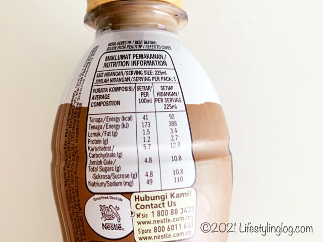 ネスカフェオートラテの栄養成分表示