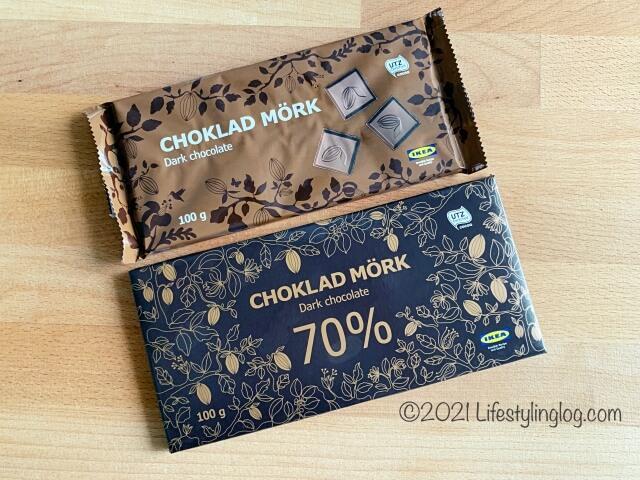 IKEA(イケア)CHOKLAD MÖRK(ショクラード・ムルク)のダークチョコレートとカカオ70%ダークチョコレート
