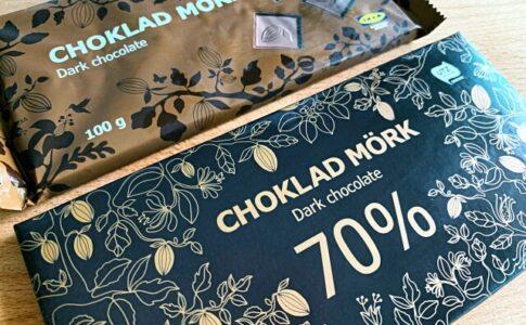 IKEA(イケア)CHOKLAD MÖRK(ショクラード・ムルク)のチョコレート