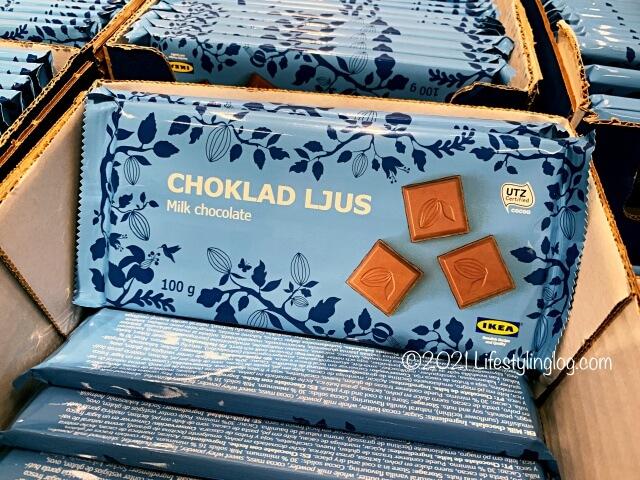 イケアのCHOKLAD LJUS(ショクラード・ユース)ミルクチョコレート