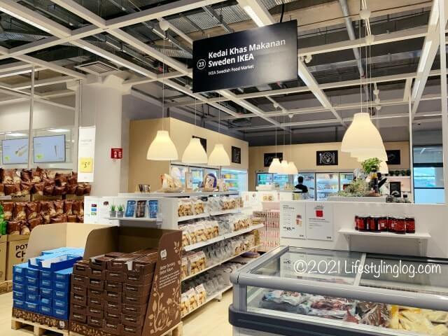 IKEA(イケア)スウェーデンフードマーケットの売り場