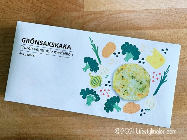 IKEA(イケア)スウェーデンフードマーケットで販売されている冷凍ベジタブルメダリオン