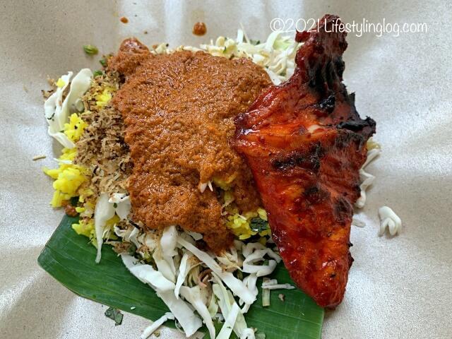 KELATE KITCHENのNasi Kerabu Ayam Bakar