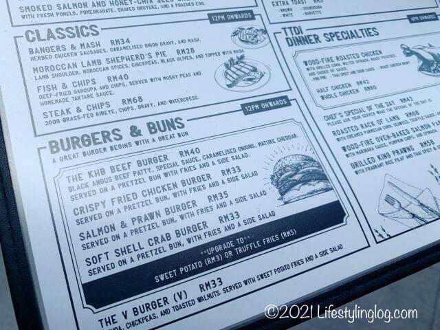 Kenny Hills Bakersのハンバーガーメニュー