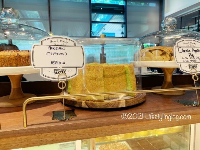 Kenny Hills Bakersのパンダンシフォンケーキ