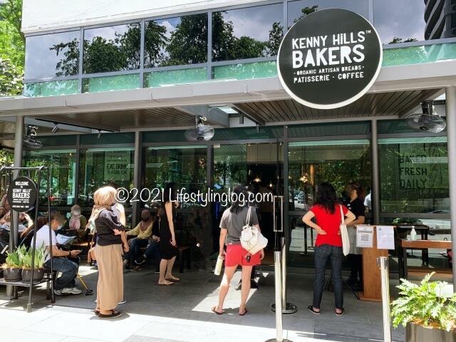 TTDIにあるKenny Hills Bakers