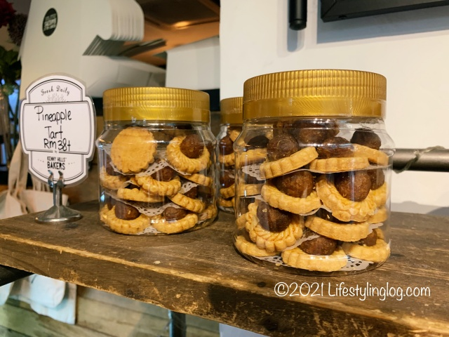 AmpangにあるKenny Hills Bakersで販売されているパイナップルタルト