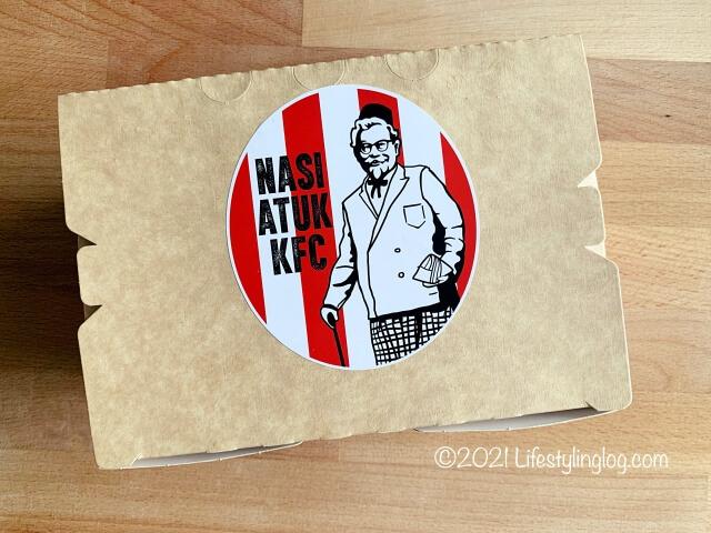 マレーシアのKFCのNasi Atuk KFC Combo with Nasi Lemak