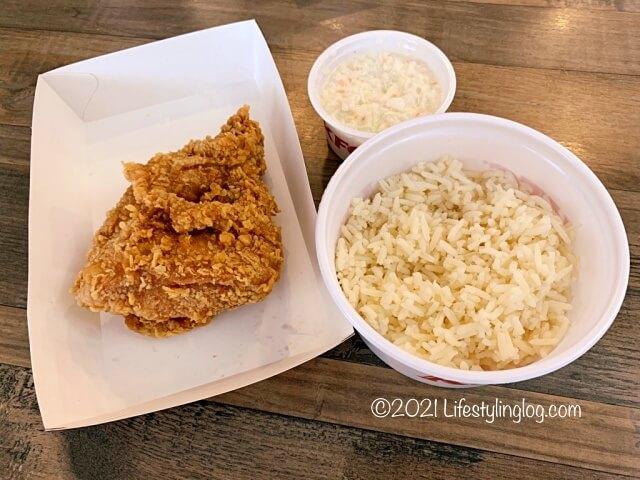 マレーシアのKFCの2-pc Rice Combo
