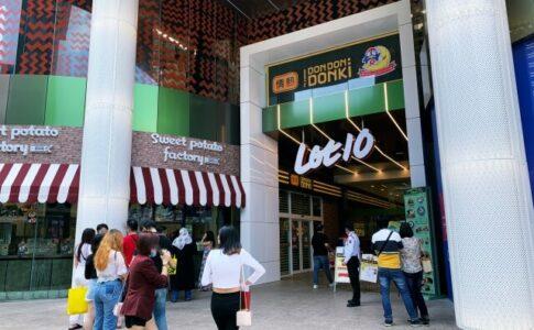 マレーシアのクアラルンプールにあるLOT10にオープンしたドンキホーテ