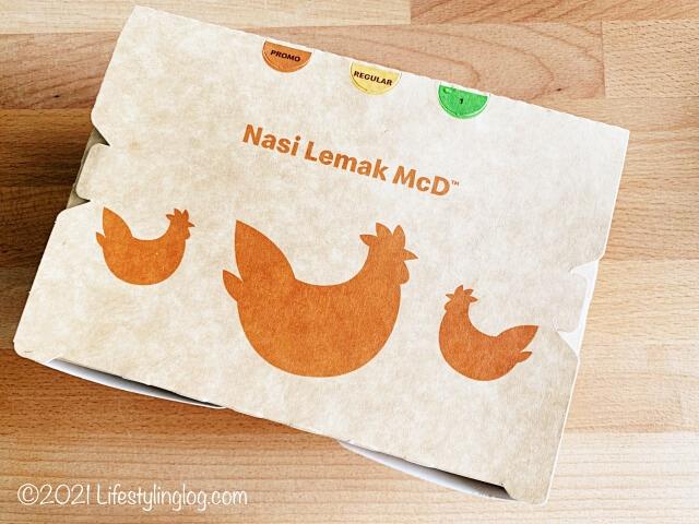 マレーシアマクドナルドのNasi Lemak McD(ココナッツライス)