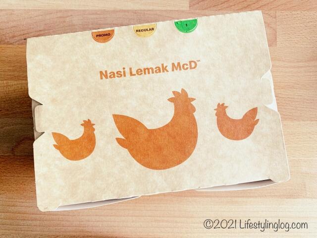 マレーシアマクドナルドのNasi Lemak McDのパッケージ