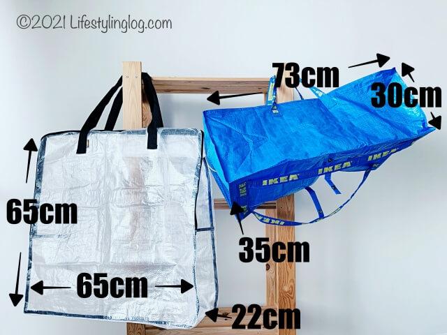 IKEA(イケア)のFrakta(フラクタ)・DIMPA(ディムパ)のサイズ比較